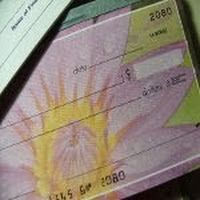 checking account Banks Logo, Checking Account, Criminology, Accounting, Investing