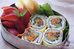 Bulgogi Kimbap Lunch Box inspiration for my lunches!