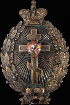 Знак православного Карельского братства во имя Святого великомученика и победоносца ГеоргияHistory-News | History-News