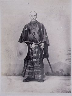 Samurai (侍?), usually referred to in Japanese as bushi (武士?, [bu͍ꜜ.ɕi̥]) or buke (武家?), were the military nobility of medieval and early-modern Japan.