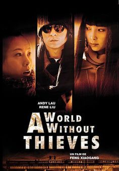 "Renowned Chinese movie director Feng Xiaogang said Friday that he would cooperate with British film producer Duncan Kenworthy to remake the former's comedy drama ""A World Without Thieves""."