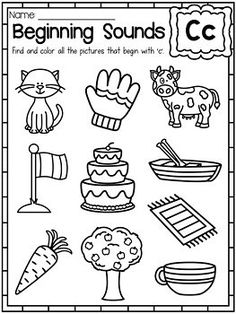 Beginning Sounds Worksheets - Color by Sound