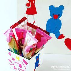 オードリーのお菓子グレイシア!花束みたいなお菓子のブーケ Container, Sweets, Food, Gummi Candy, Candy, Essen, Goodies, Meals, Yemek