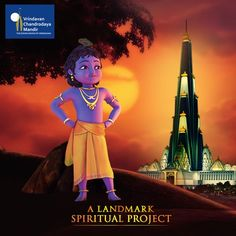 We wish to build awareness to serve Sri Krishna & His divine mission in the world. Join us-
