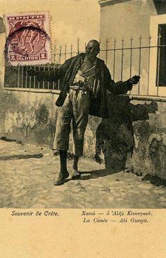 Χαλικούτες, οι αφρικάνοι της Κρήτης και το χωριό τους, το Κουμ Καπί
