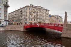 Red Bridge over the Moyka River in St Petersburg, Russia