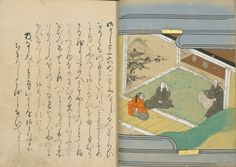 Shigure - The Japanese Collections at the Library of Congress: Past, Present, and Future (September Muromachi Period, Asia Continent, Tragic Love Stories, Heritage Month, Edo Period, Library Of Congress, Nara, Picture Books, Book Collection