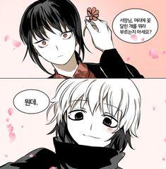 Hero, Manga, Anime, Manga Anime, Manga Comics, Cartoon Movies, Anime Music, Animation, Manga Art