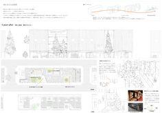 建築とガラス 設計 - Google 検索