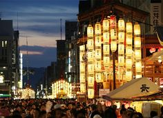 """Kyoto Gion festival©nippon.com 