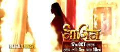 Nagin, Colors Bangla, Bengali serial