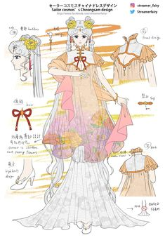 I really very much like this dress 💓 Sailor Moon Outfit, Sailor Moon Fan Art, Sailor Pluto, Sailor Neptune, Sailor Moon Crystal, Sailor Venus, Sailor Princess, Moon Princess, Chibi