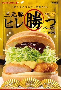 Food Graphic Design, Food Poster Design, Menu Design, Food Design, Food Branding, Food Packaging, Asian Recipes, Real Food Recipes, Ethnic Recipes