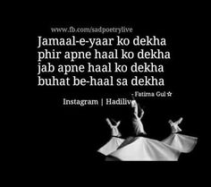 Hahahahahha sahi hai g aahi hai Nfak Quotes, 1 Line Quotes, Sufi Quotes, People Quotes, Hindi Quotes, Quotations, Mirza Ghalib Poetry, Urdu Poetry Ghalib, First Love Quotes