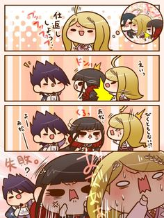 Maki : GET OVER HERE-