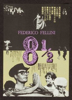 "OTTO E MEZZO aka 8 1/2 (Dir. Federico Fellini, 1963) - Japanese poster ""We're smothered by words, images, and sounds that have no right to exist, that come from the void and return to the void."""