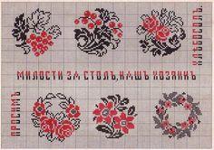 Gallery.ru / You've got to be happy, but days are ahead. - Поговорки с переводами - livadika