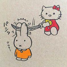 お前らが笑った画像を貼れ in 車板『この美しい写真を届けたい!←失敗しとるw』 Funny Photos, Funny Images, Respect Images, Japanese Funny, Miffy, Monster Design, My Favorite Image, Cute Illustration, Pet Toys