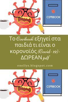 1st Day Of School, Pre School, School Safety, Social Skills, School Projects, Kindergarten, About Me Blog, Activities, Education