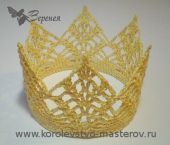 "Корона крючком ""Gold"". Связать корону крючком (схема)."
