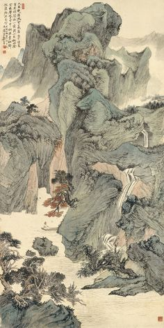 Zheng Wuchang AUTUMN LANDSCAPE signed ZHENG WUCHANG, dated inscribed, and with four seals of the artist ink and colour on paper, hanging scroll by cm. 56 by 28 in. Chinese Painting, Southeast Asia, Impressionist, Modern Art, Vintage World Maps, Auction, Landscape, Ink Paintings, Artist