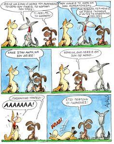 lamp in Easter Funny Cartoons, Funny Memes, Jokes, Just For Fun, Peanuts Comics, Humor, Easter, Husky Jokes, Humour