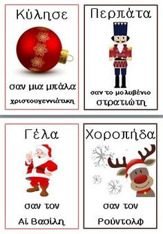 www.kidsactivities.gr Office Christmas Decorations, Christmas Card Crafts, Christmas Frames, Preschool Christmas, Christmas Mood, Christmas Activities, Preschool Crafts, Kids Christmas, Christmas Ornaments