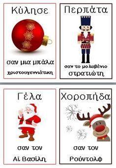 Office Christmas Decorations, Christmas Card Crafts, Christmas Frames, Preschool Christmas, Christmas Mood, Christmas Activities, Preschool Crafts, Kids Christmas, Christmas Ornaments