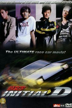 new initial d the movie legend 3 - dream subscene