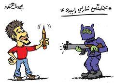 Egypte – signé Maclouf #JeSuisCharlie
