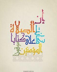 39 Best وأقيموا الصلاة Images Islamic Quotes Devotional