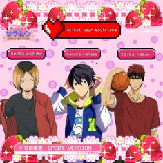 Haruka Nanase, Dating Simulator, Kenma Kozume, Dating Games, Kuroko No Basket, Aesthetic Stickers, Cute Pins, Your Boyfriend, Studio Ghibli