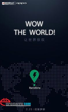 Oppo Akan Perkenalkan Teknologi Fast Charging Terbaru Pada MWC 2016 | Epoksite