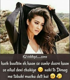 Hani ne sikhayatha😂 Crazy Quotes, Girly Quotes, True Quotes, Best Quotes, Attitude Thoughts, Attitude Quotes, Deep Thoughts, Libra Quotes, Jennifer Winget