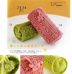 ZONA DE MANUALIDADES: Cartuchera en crochet