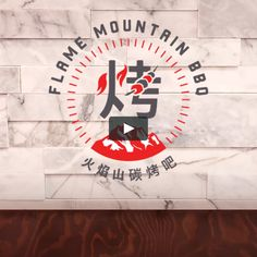 Filming, Video Editing and Post Production Animation for Flame Mountain BBQ. Bringing Authentic Chinese street food to Calgary! Video Promo for some of the tasty… Bbq Drinks, Chinese Street Food, Video Editing, Calgary, Fun Projects, Panama, Menu, Mountain, Photoshop