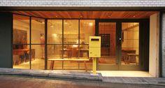 Soho, Facade, Garage Doors, Windows, Interior, Google, Outdoor Decor, Image, Shopping