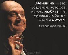 Книжный червь | ВКонтакте