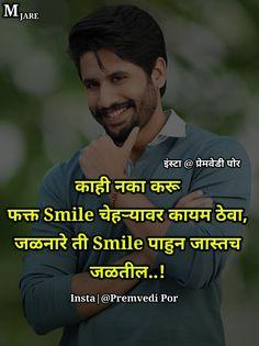 Attitude Status, Attitude Quotes, Marathi Status, Marathi Quotes, Sad Quotes, Mirrored Sunglasses, Happy Birthday, Smile, Instagram