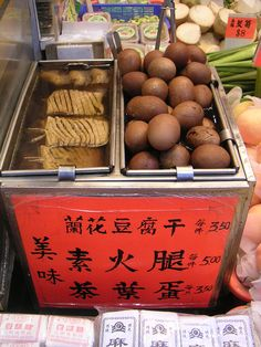 Celine Asril shows a Kowloon Hong Kong vendor selling tea eggs and bean curd. Kowloon Hong Kong, Tea Eggs, Macaroons, Creative Food, Street Food, Celine, Dishes, Drink, Vegetables