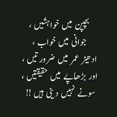 149 Best beautiful quote's images   Quotes, Urdu quotes ...