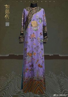 964db5be0 Chinese Traditional Costume, Traditional Outfits, Empresses In The Palace,  Oriental Dress, Chinese