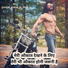 Punjabi Attitude Quotes, Positive Attitude Quotes, Attitude Quotes For Boys, Swag Quotes, Boy Quotes, Life Quotes, Mummy Quotes, Qoutes, Motivational Picture Quotes