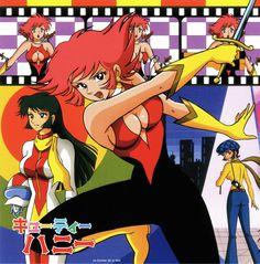 Old Anime, Manga Anime, Character Designer, Anime Toys, Female Anime, Awesome Anime, Fantasy, Magical Girl, Studio Ghibli