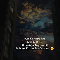 Hai na😍😍 ❤❤ Love Is Sweet, Love S, Love Of My Life, True Feelings Quotes, True Quotes, Cute Love Quotes, Inspire Me, Insta Like, Like4like
