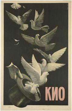 Кио by Boston Public Library, via Flickr