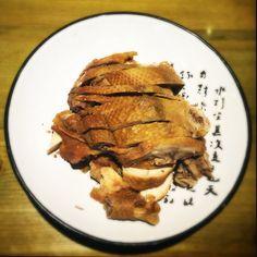 Beijing roast chicken