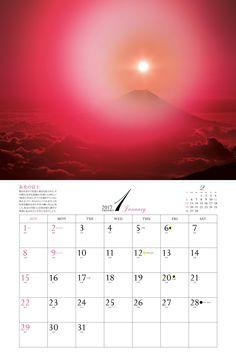 カレンダー2017 李家幽竹 パワースポット 飾れば強運が満ちてくる!