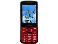 เปรียบเทียบราคา เช็คราคาล่าสุด S wellcom S1005   Priceprice.com