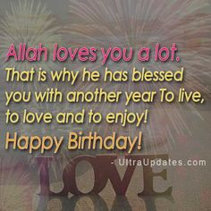 islamic-birthday-greetings